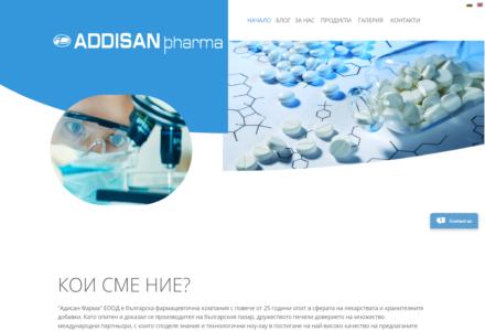 Изработка на уеб сайт за Addisan