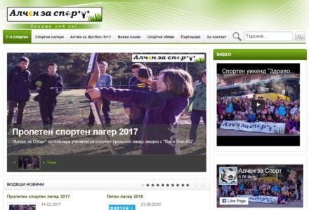 Изработка на уеб сайт за Al4enzasport