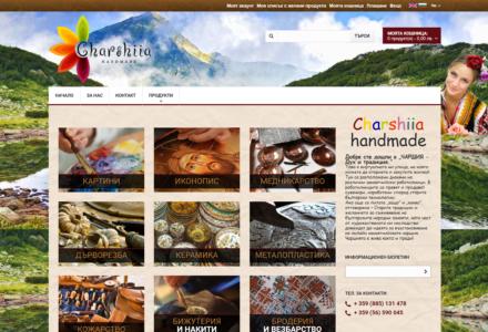 Изработка на онлайн магазин за Charshiia