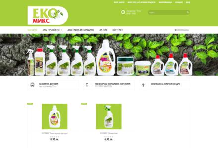 Изработка на онлайн магазин за Еко Микс