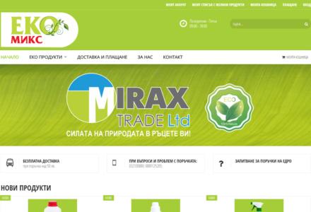Изработка на онлайн магазин за Miramax