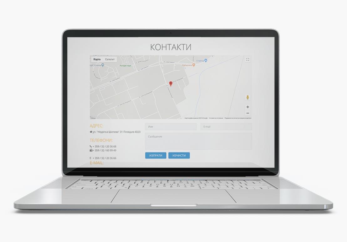 изработка на уеб сайт с контактна форма
