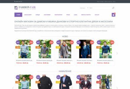 изработка на онлайн магазин пловдив