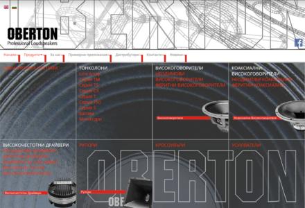 Изработка на уеб сайт за Oberton