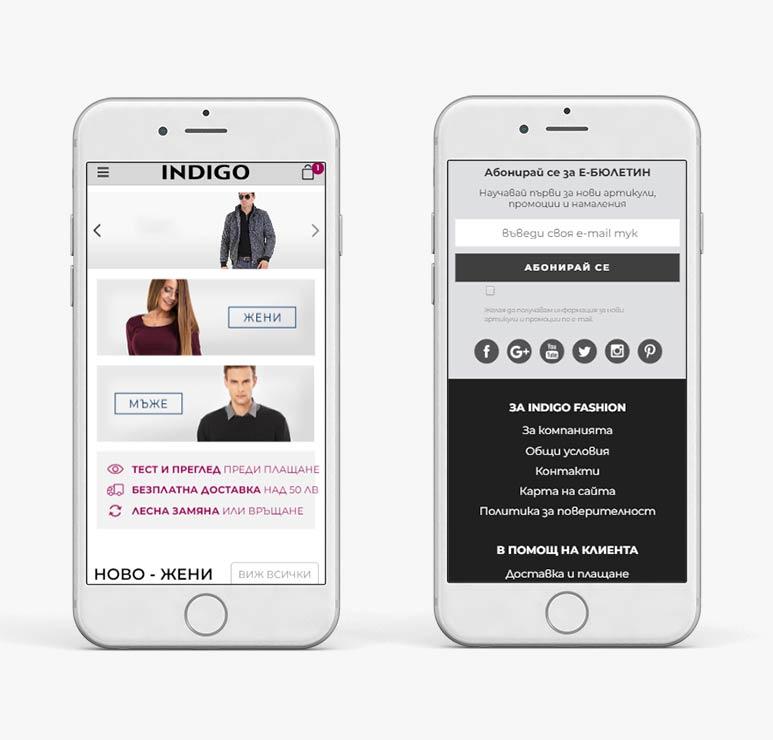 редизайн онлайн магазин