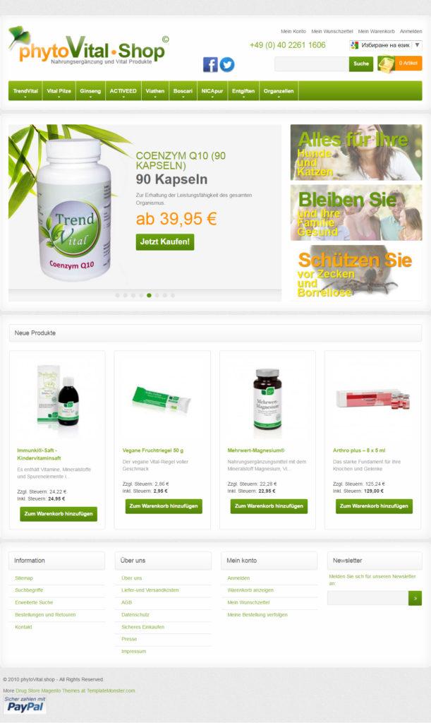 Изработка на онлайн магазин за витамини за фирма Phytovital