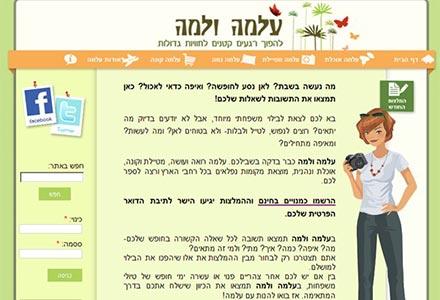 изработка на уеб сайт с блог