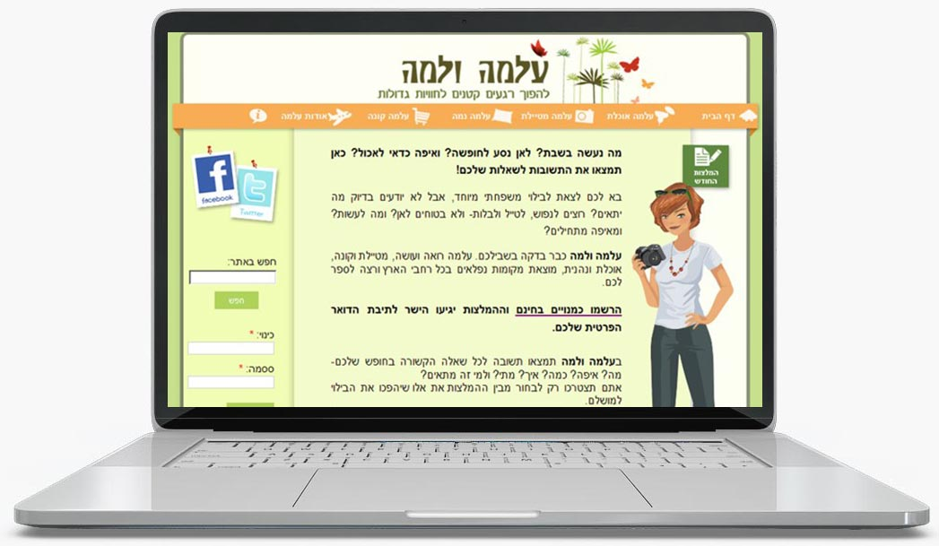 изработка на онлайн блог